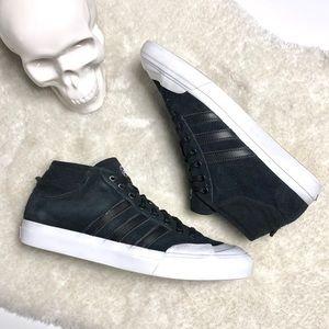 Adidas | Skateboarding Sneakers